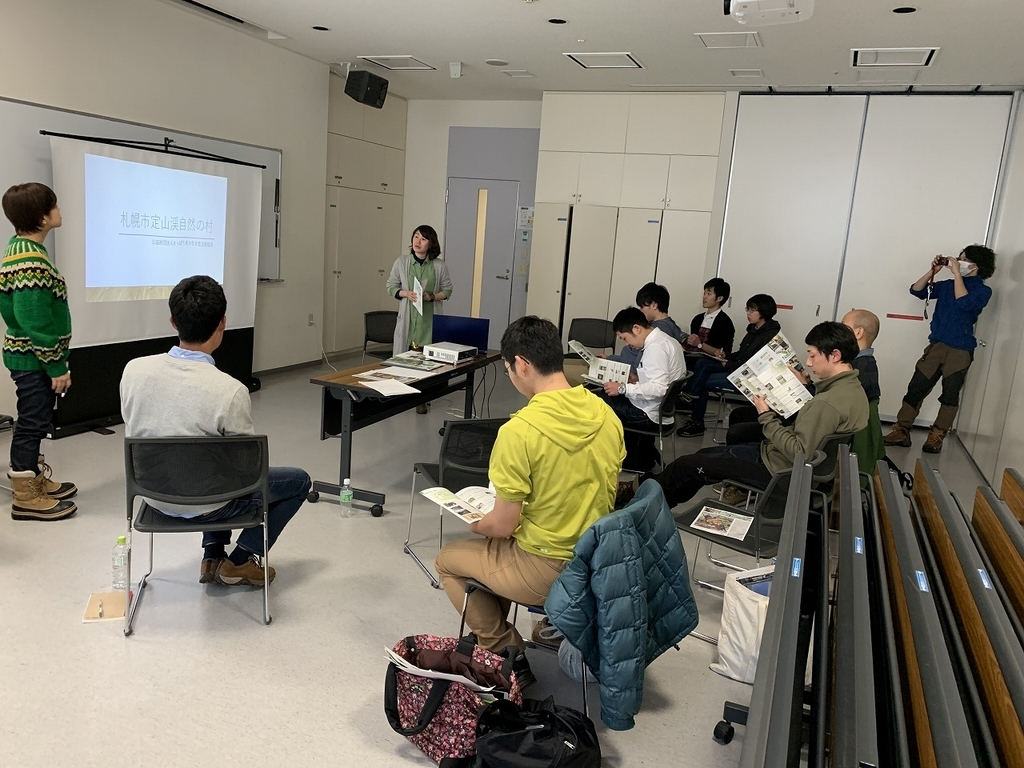 f:id:shimizu-satoyama:20190213101323j:plain
