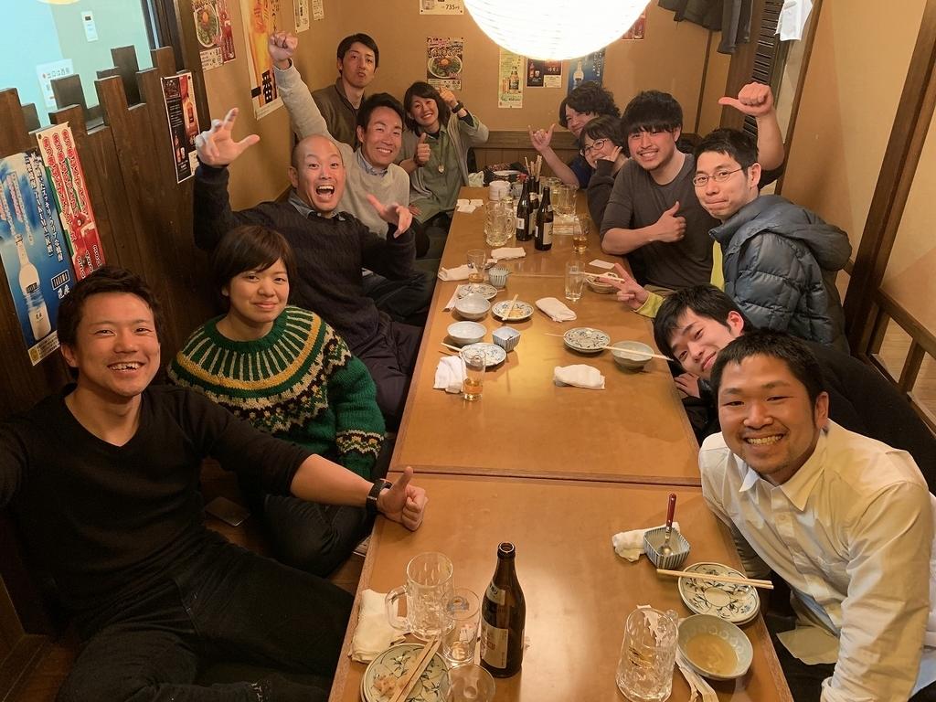 f:id:shimizu-satoyama:20190213110940j:plain