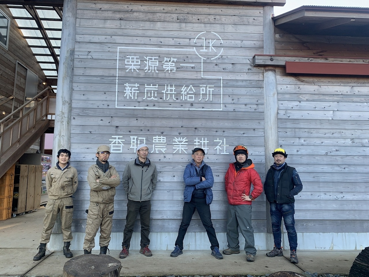 f:id:shimizu-satoyama:20210214210159j:plain