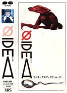 f:id:shimizu4310:20050319001500:image