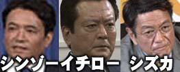 f:id:shimizu4310:20070729232654j:image
