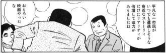 f:id:shimizu4310:20090208223152j:image