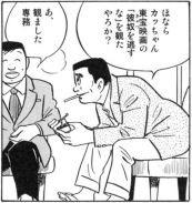 f:id:shimizu4310:20090208223156j:image