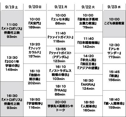 f:id:shimizu4310:20090804124544j:image