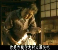 f:id:shimizu4310:20090819180156j:image