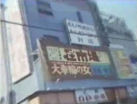 f:id:shimizu4310:20090910081155j:image