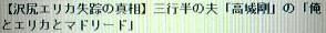 f:id:shimizu4310:20101031080524j:image