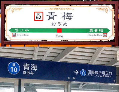 f:id:shimizu4310:20190415074710j:plain