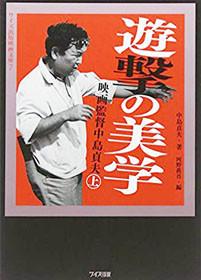 f:id:shimizu4310:20190721162558j:plain