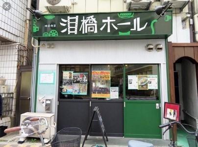 f:id:shimizu4310:20200109134123j:plain