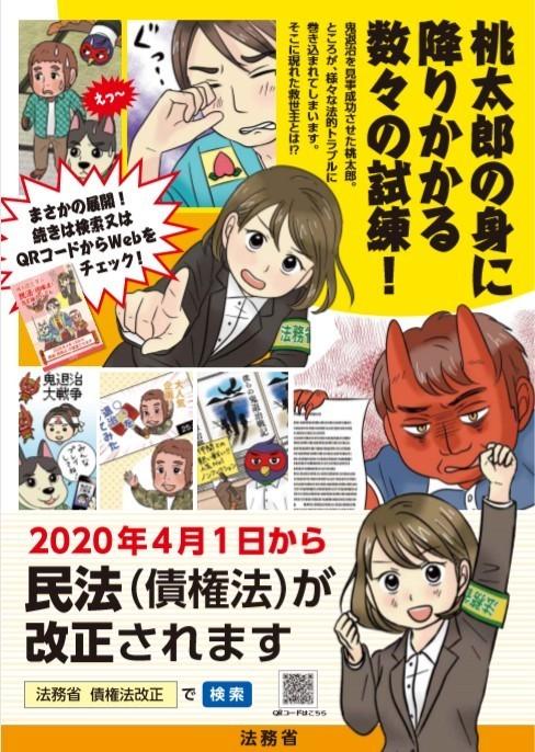 f:id:shimizu4310:20200110173521j:plain