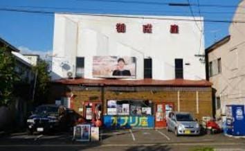 f:id:shimizu4310:20200302015117j:plain