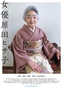 f:id:shimizu4310:20200322103118j:plain