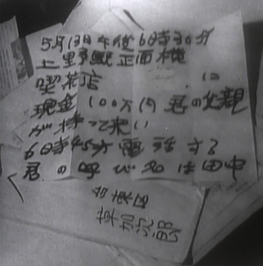 f:id:shimizu4310:20200628231929j:plain