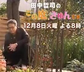 f:id:shimizu4310:20201206103014j:plain