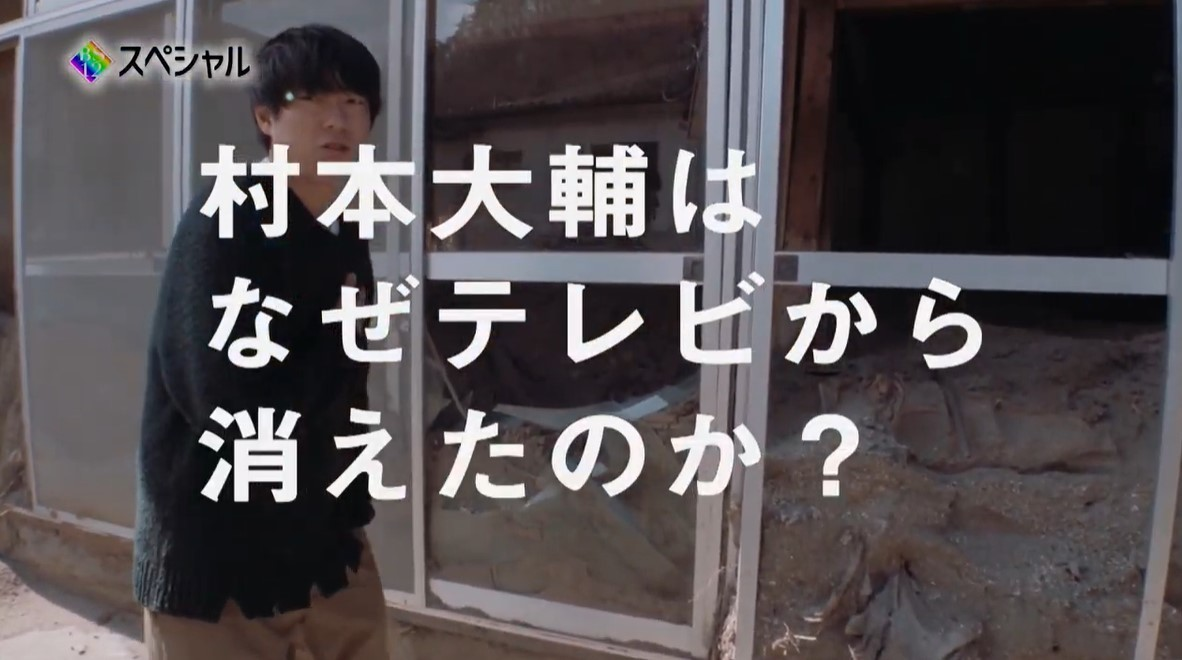 f:id:shimizu4310:20210314115803j:plain