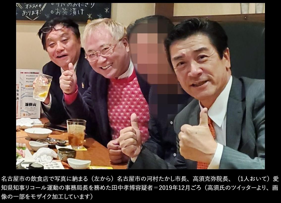 f:id:shimizu4310:20210606231805j:plain