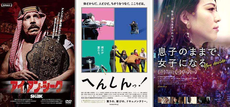 f:id:shimizu4310:20210613105207j:plain