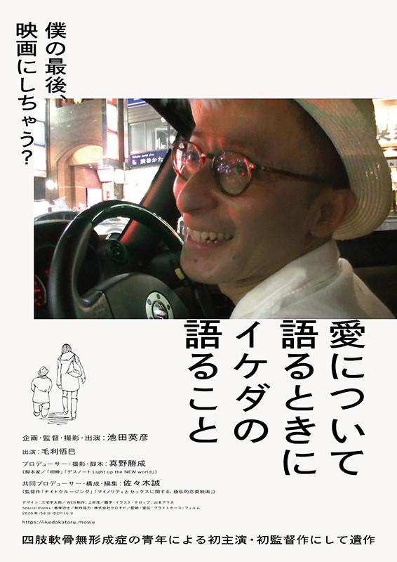 f:id:shimizu4310:20210621022237j:plain