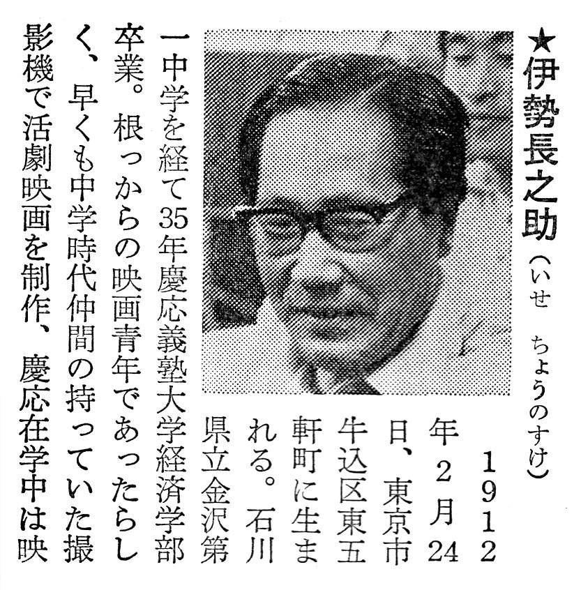 f:id:shimizu4310:20210829225230j:plain