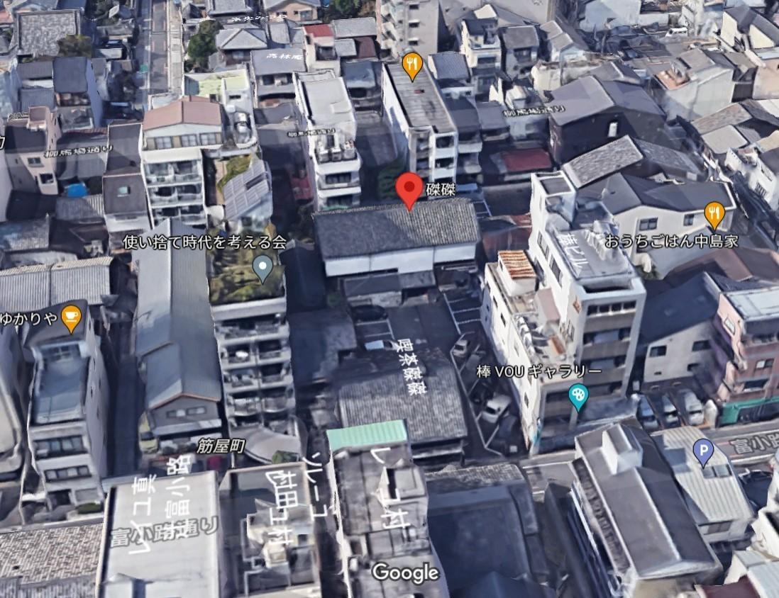 f:id:shimizu4310:20210927153119j:plain