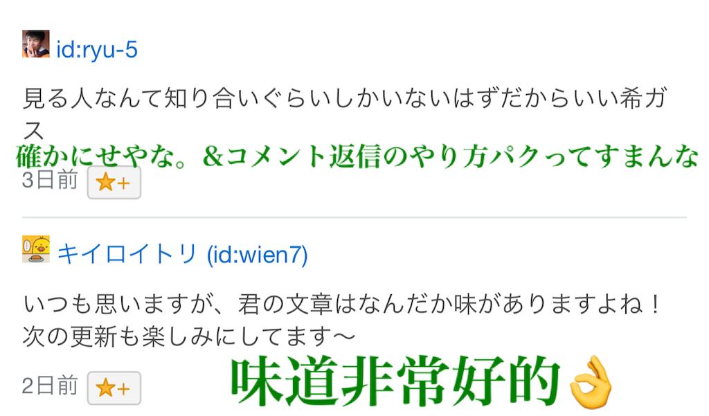 f:id:shimizu_blog:20190312225923p:image