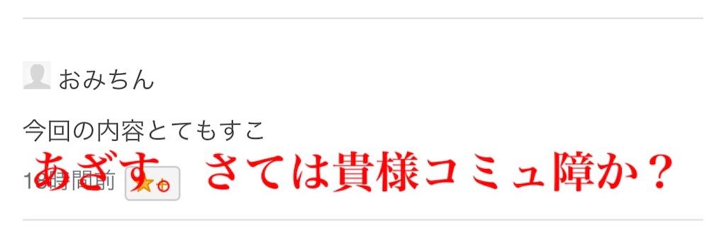 f:id:shimizu_blog:20190313182846j:image