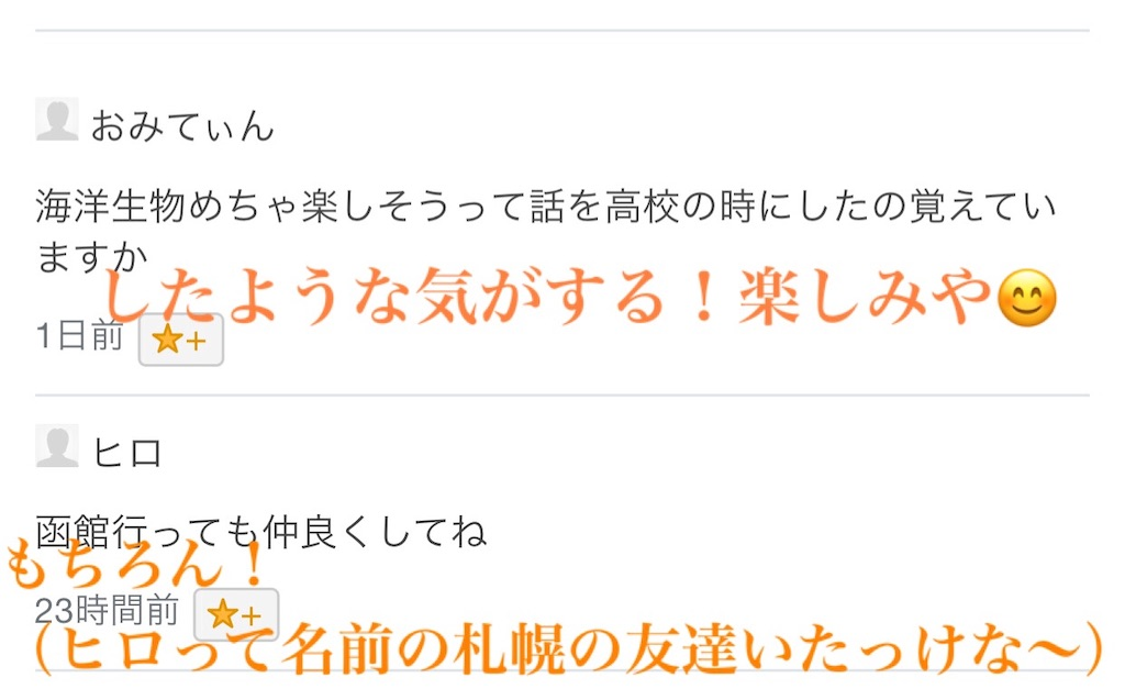 f:id:shimizu_blog:20190316184541j:image
