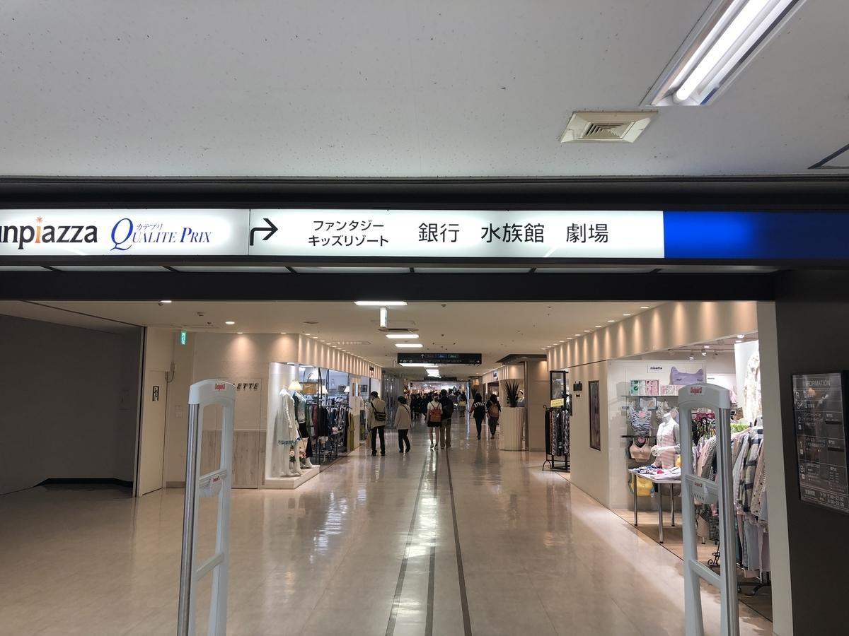 f:id:shimizu_blog:20190509223248j:plain