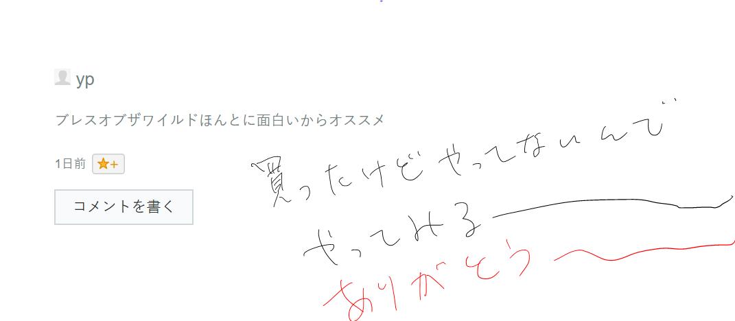 f:id:shimizu_blog:20190625101114p:plain