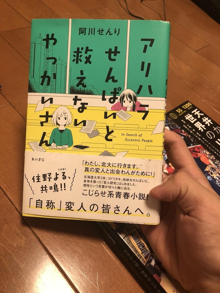f:id:shimizu_blog:20190721130322j:plain