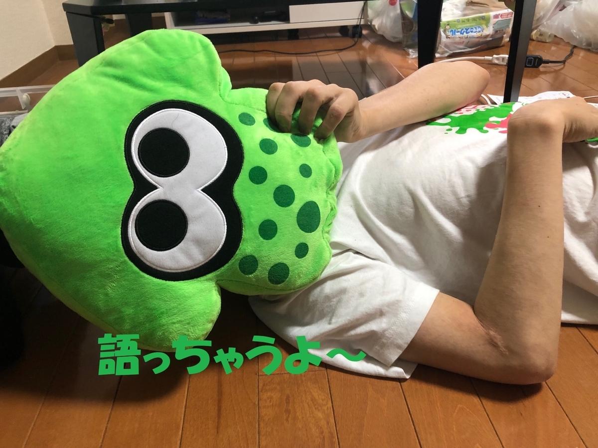 f:id:shimizu_blog:20190726175532j:plain
