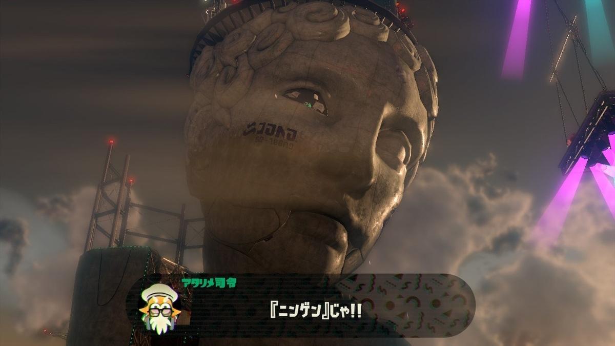 f:id:shimizu_blog:20190726183126j:plain