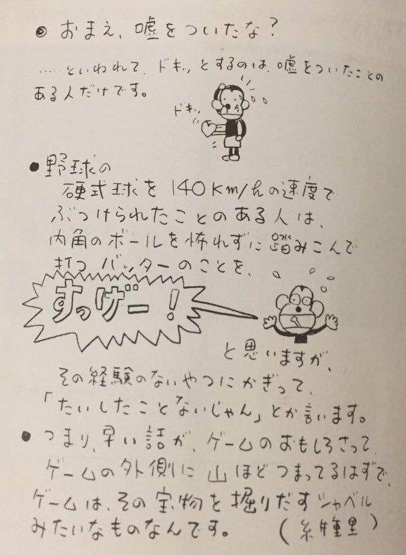 f:id:shimizu_blog:20190726220829j:plain