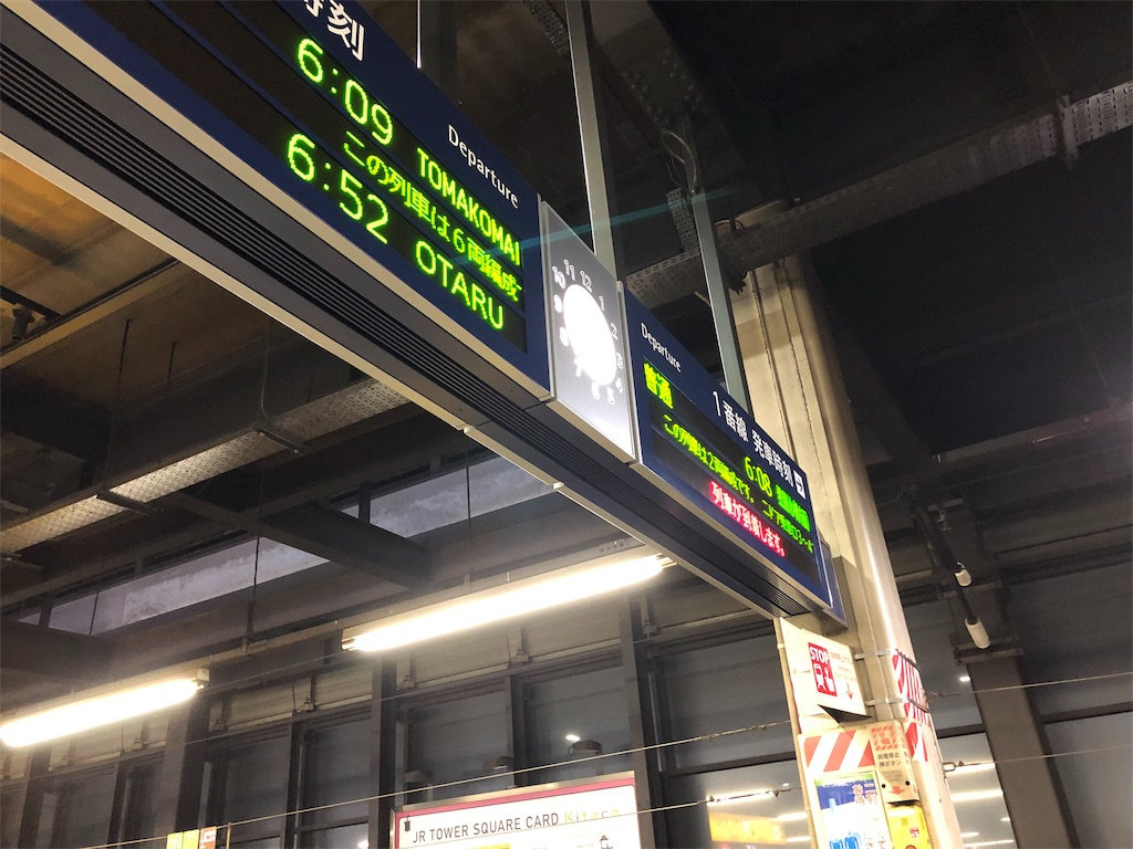 f:id:shimizu_blog:20190810061011j:image