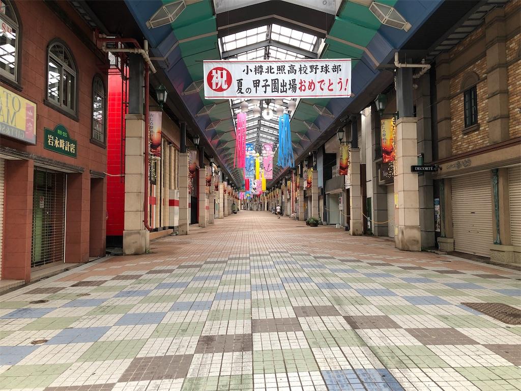 f:id:shimizu_blog:20190810075638j:image