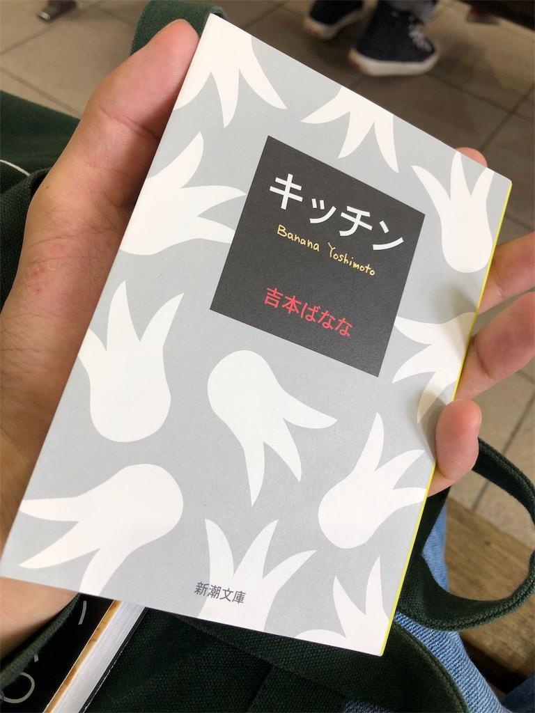 f:id:shimizu_blog:20190810080248j:image