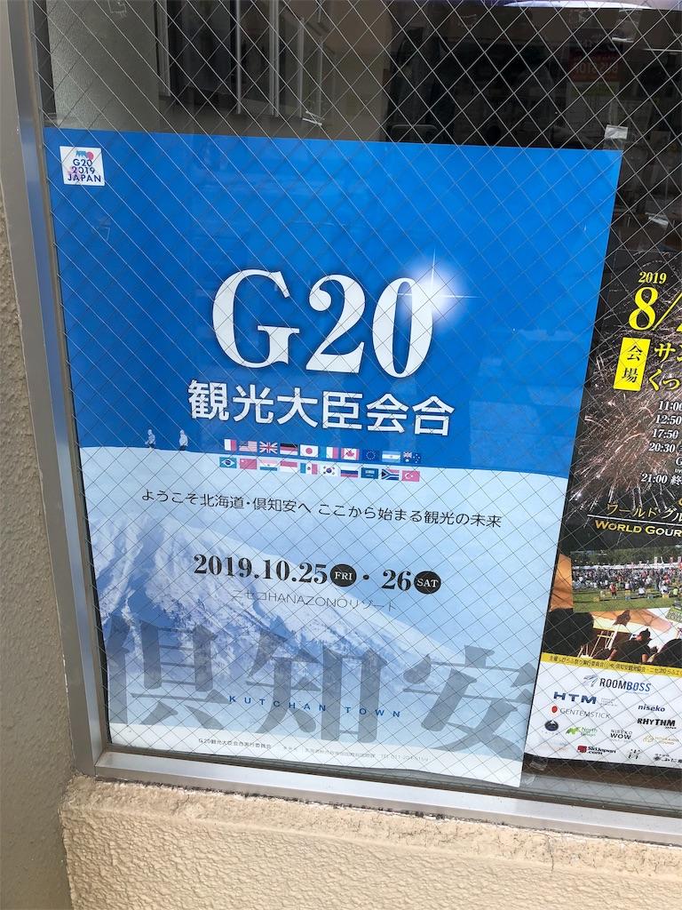 f:id:shimizu_blog:20190810115924j:image