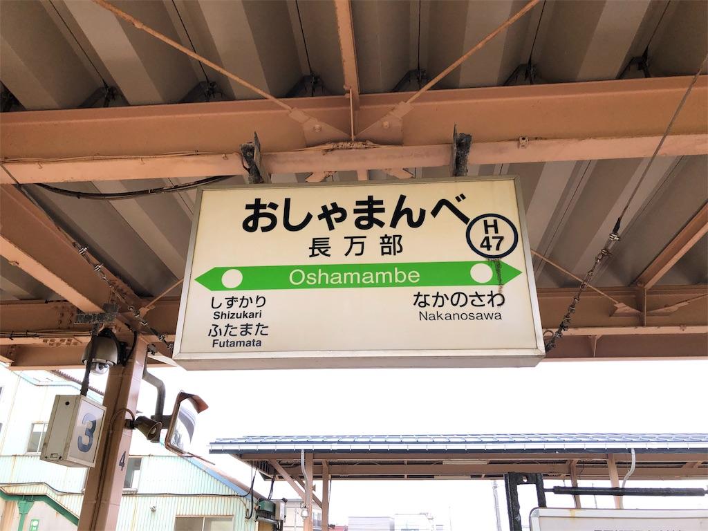 f:id:shimizu_blog:20190810153612j:image