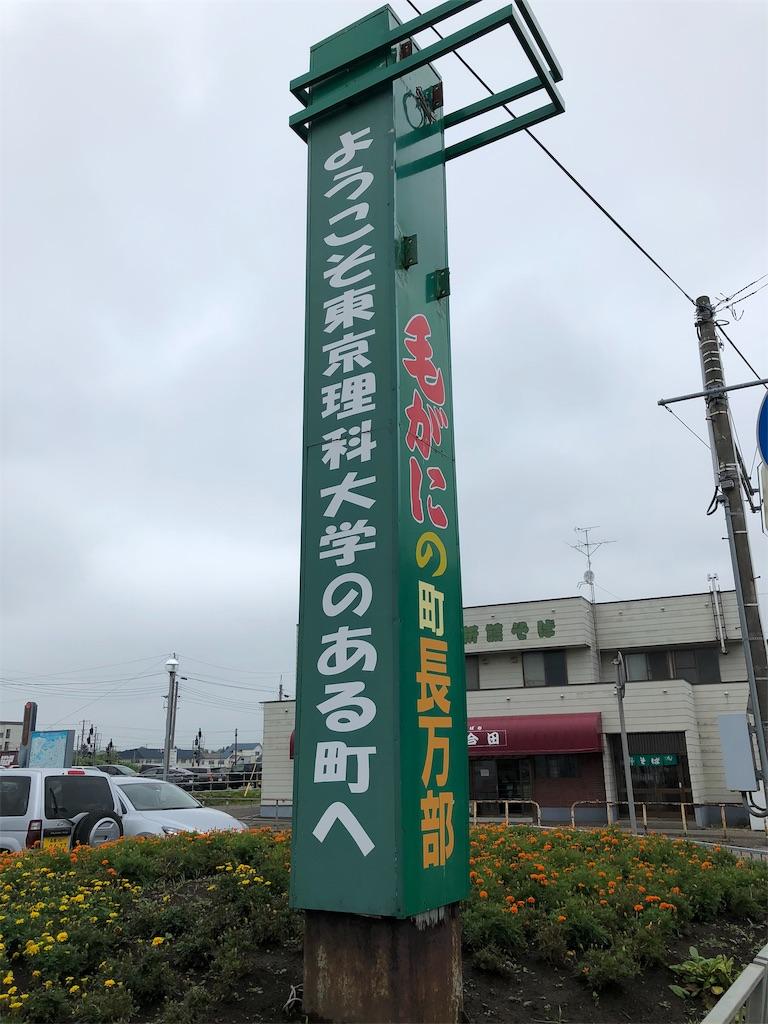 f:id:shimizu_blog:20190810153652j:image