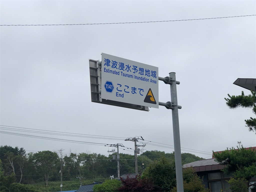f:id:shimizu_blog:20190810154207j:image