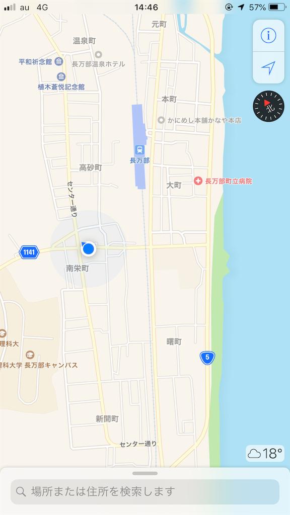 f:id:shimizu_blog:20190810154230p:image