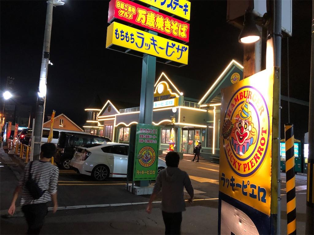 f:id:shimizu_blog:20190810231009j:image