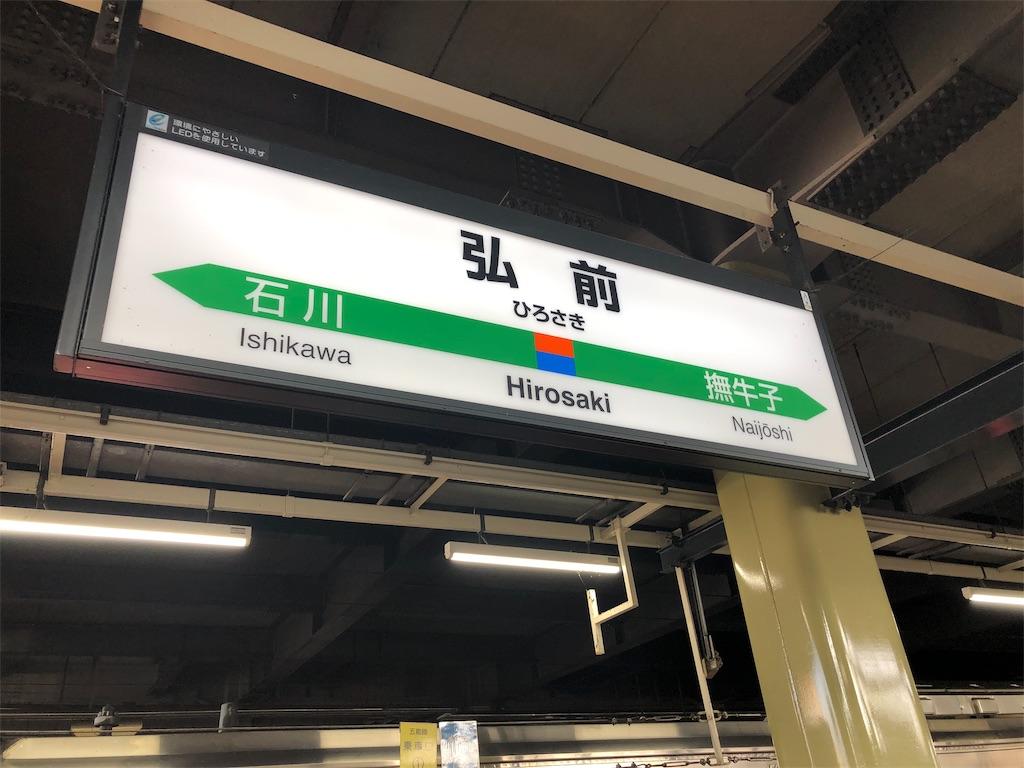 f:id:shimizu_blog:20190812065347j:image