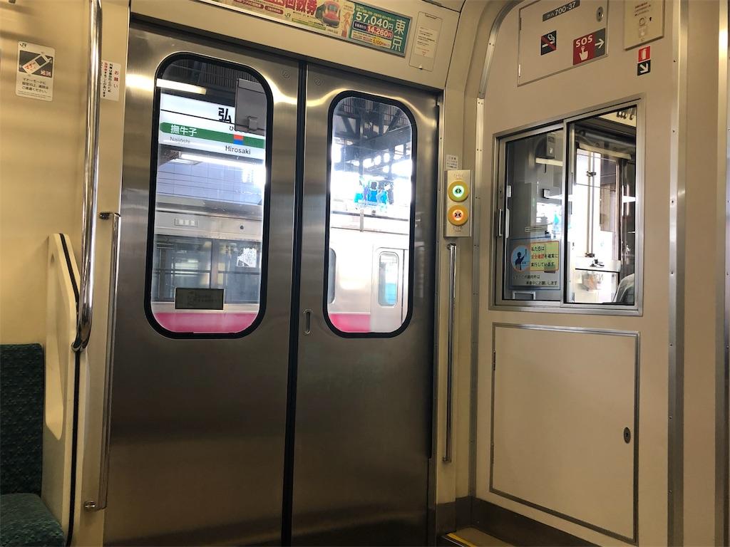 f:id:shimizu_blog:20190812065438j:image