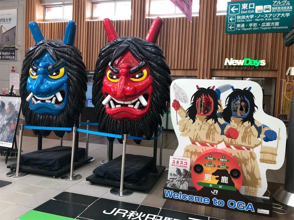 f:id:shimizu_blog:20190812085923j:image
