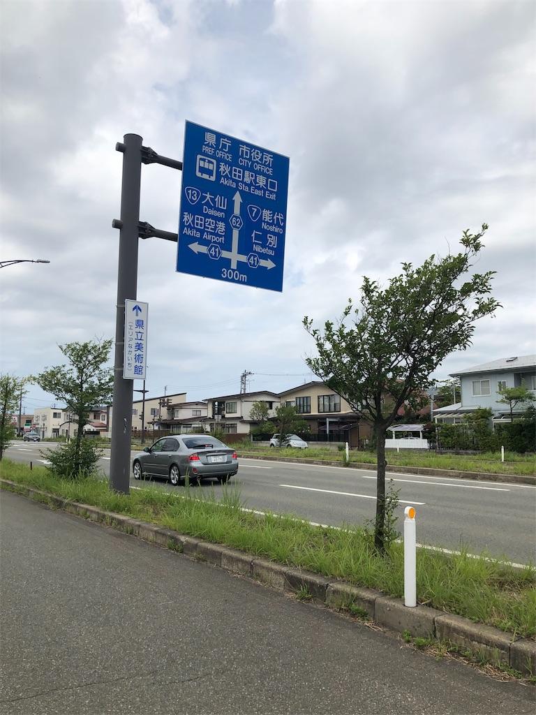 f:id:shimizu_blog:20190812120128j:image