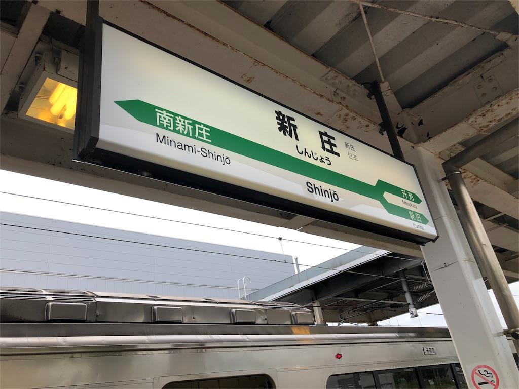 f:id:shimizu_blog:20190812154042j:image