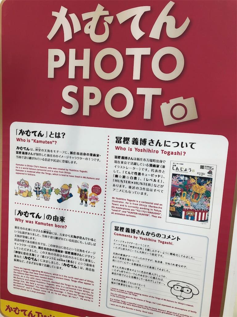 f:id:shimizu_blog:20190812160122j:image
