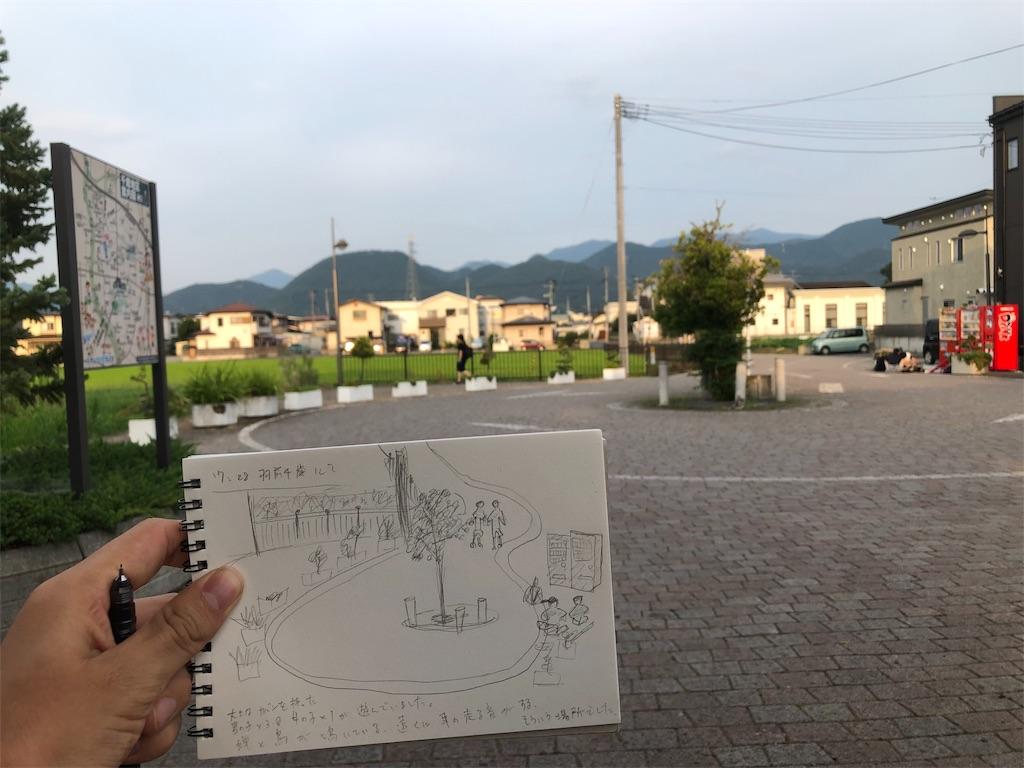 f:id:shimizu_blog:20190812174503j:image